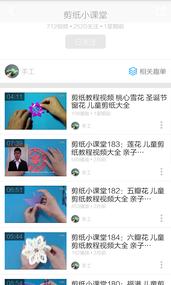 安卓/11.48 MB 3.7.0 中文Android 2.3及以上2017/02/20 19:02:44...
